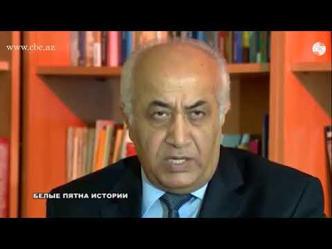 История которую надо знать 6: 26 бакинских комиссаров грандиозный вымысел советской историографии