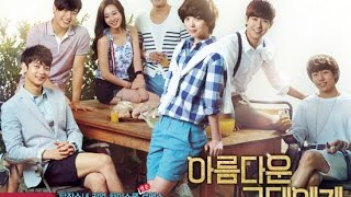 To  The Beautiful You eng sub ep 13