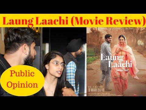 Laung Laachi Punjabi Movie Review | Ammy Virk, Neeru Bajwa, Amberdeep Singh | Punjabi Movie