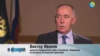 Виктор Иванов о порочном круге медицинской