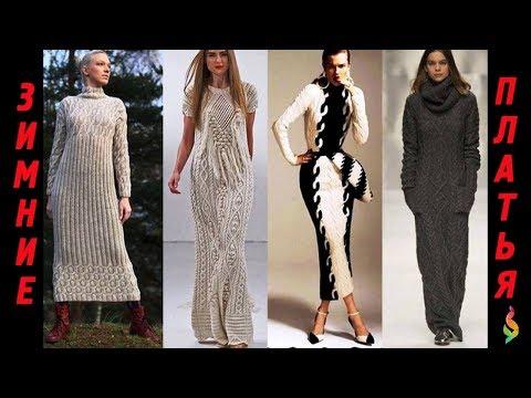 Модные тенденции для стильной девушки