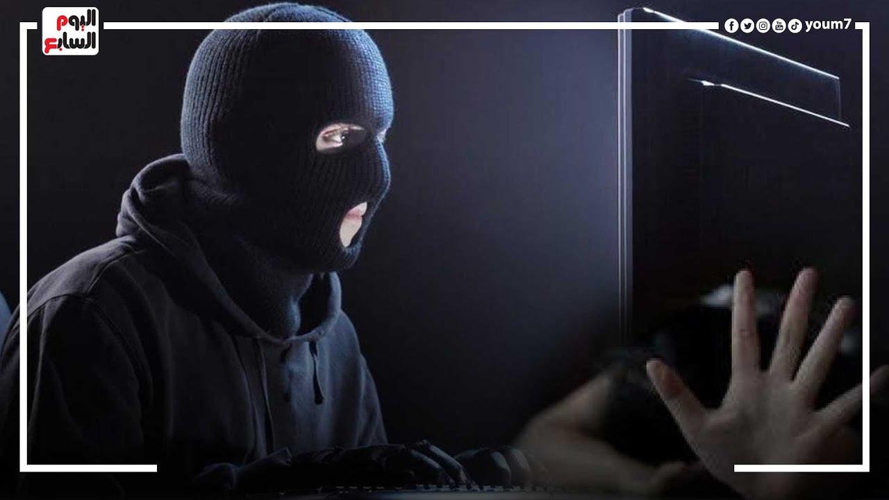 هاكر استغل خبرته فى الانترنت وسرق حسابات عدة فتيات لابتزازهن  - 01:53-2021 / 9 / 20