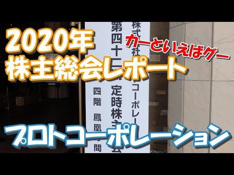 住友 株価 掲示板 銀行 三井