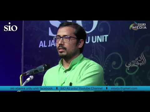 'Islamic Movement: Achievement and Future Road Map'   Dr. Omair Anas