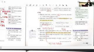 체크체크 국어2-1(공통편)2회차 줌 실시간 수업_시(…