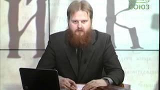 178 - Буква в духе. Интонация чтения Евангелия. Часть 4(См. также православное видео на портале