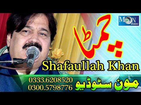 Chimta _ Shafaullah Khan 2018 _ Moon Studio Pakistan 2018