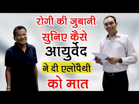 Creatinine Treatment in Ayurveda | Best Kidney Doctor in India | Lower Creatinine