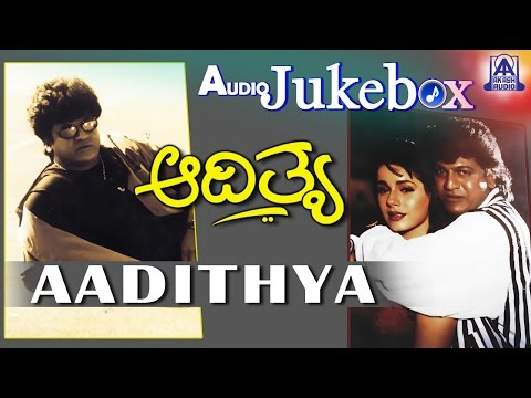 Aaditya I Kannada Film Audio Jukebox I Shivarajkumar, Rubainaa, Neelam I Akash Audio