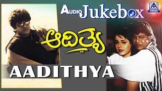 aaditya i kannada film audio jukebox i shivarajkumar rubainaa neelam i akash audio