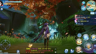 Hero's Sword 영웅 신검 [KR] - Android MMORPG Gameplay