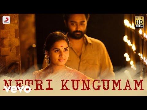 Kaalakkoothu - Netri Kungumam Lyric |...