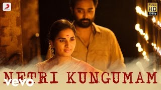 Kaalakkoothu - Netri Kungumam Lyric | Prasanna, Kalaiyarasan, Dhansika