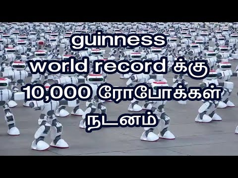 10,000 Robots Dancing Together Making Guinness World Record |IN4NET