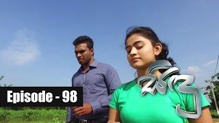 Sidu | Episode 98 21st December 2016 Thumbnail