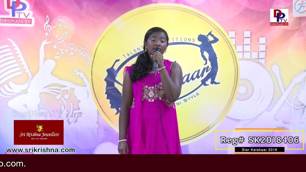 Participant Reg# SK2018-406 Performance - 1st Round - US Star Kalakaar 2018 || DesiplazaTV