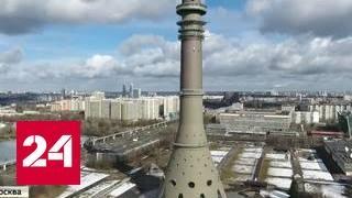 видео Вид на строительство изнутри фото