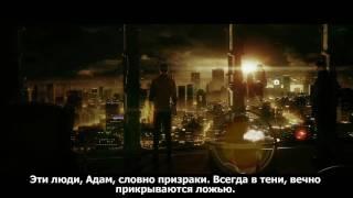 Deus Ex: Human Revolution. Трейлер
