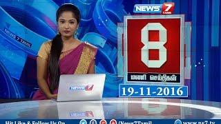 News @ 8 PM   News7 Tamil   19/11/2016
