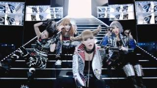 2NE1 - I AM THE BEST (Stardust Dj Circuit Rmx)
