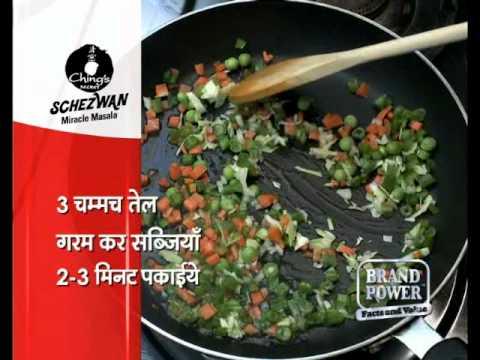 Brand power schezwan fried rice masala chings secret youtube ccuart Gallery