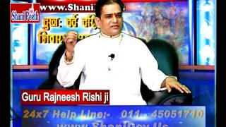 Future of New Born Child  | Janam Kundali of Child by Guru Rajneesh Rishi Ji