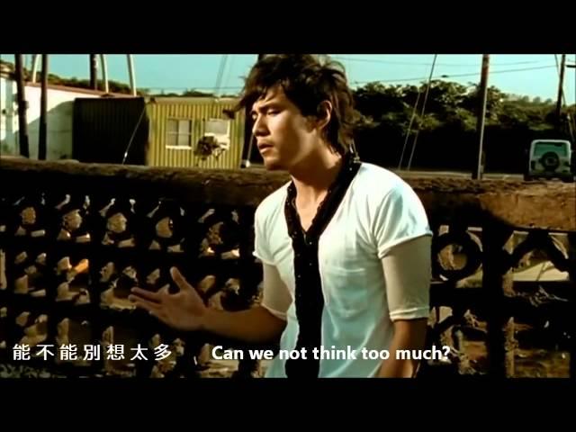Jay Chou - Bai Se Feng Che (White Windmill) English Subtitles HD