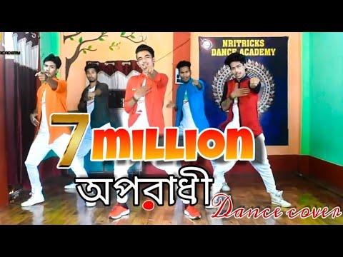 Oporadhi Dance Cover II IINritricks Dance AcademyII IIAnkur Mahamud Feat Arman Alif II