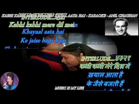 Kabhi Kabhi Mere Dil Mein - Karaoke With Scrolling Lyrics Eng. & हिंदी