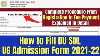 How to fill DU SOL Admission Form 2021 | DU SOL Admission Form Demo 2021 | SOL Reporter.