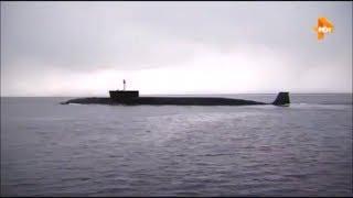 Подводный флот самое мощное и неуязвимое оружие России