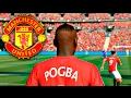 EL GRAN MANCHESTER UNITED QUIERE VOLVER A REINAR!!! | FIFA 17 Modo carrera #1