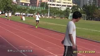 Publication Date: 2018-02-13 | Video Title: 2017-2018 梁中陸運會