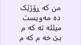 Mekail - Nasori Tashana (Lyrics)