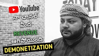 YouTube DEMONETIZATION - Repetitious Content - In Telugu