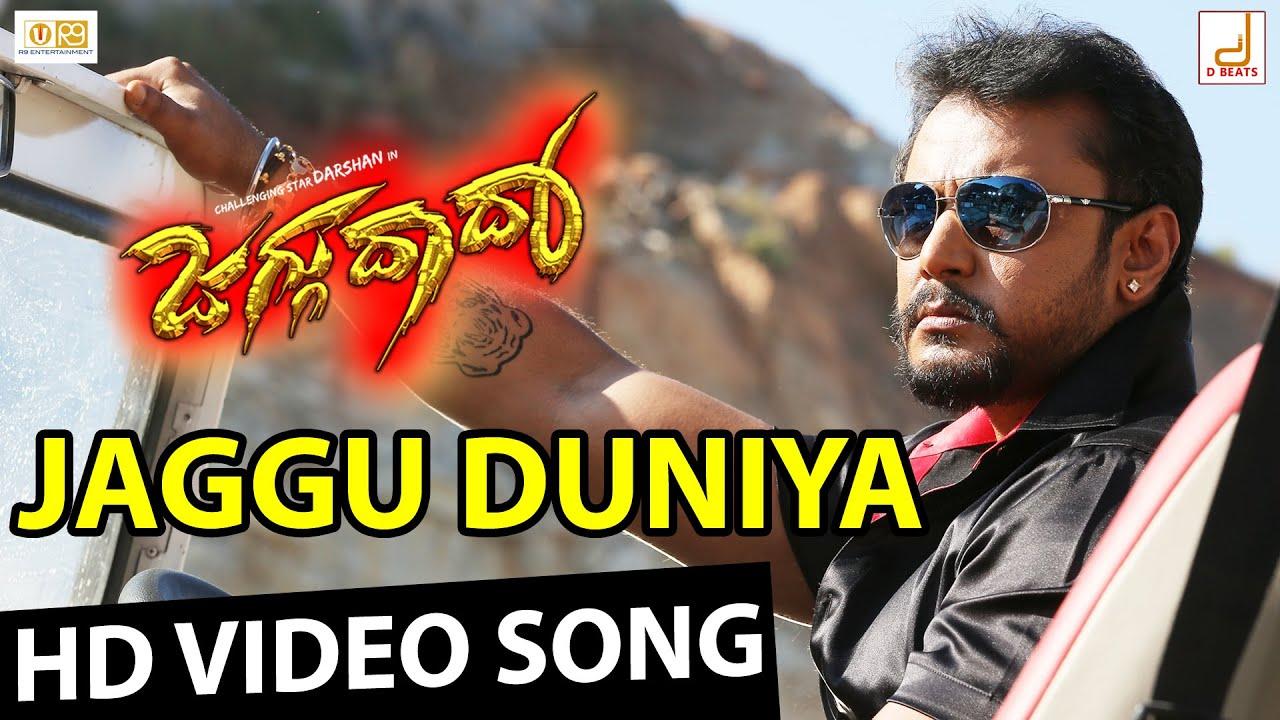 Jaggu Dada Jaggu Duniya Full Hd Kannada Movie Video Song Challenging Star Darshan V Harikrishna Youtube
