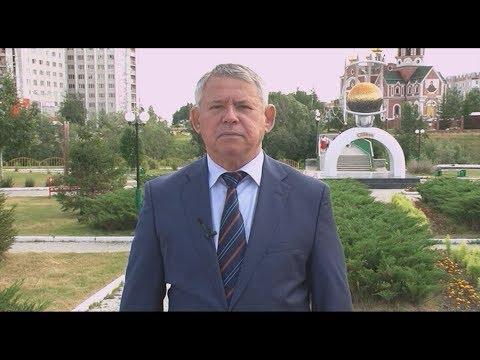 Поздравление главы города Мегиона О. А. Дейнека с 55 летием Мегионской нефти