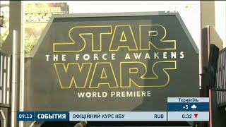 Фільм Зоряні війни став третім найкасовішим в історії