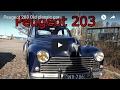 Peugeot 203 Old classic car