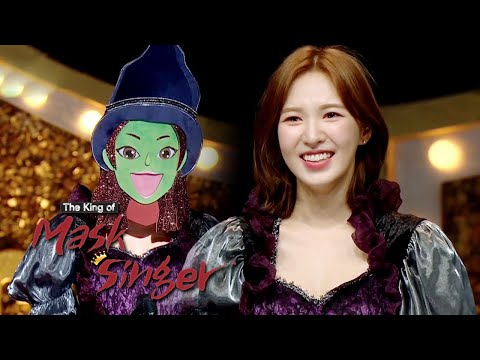 We Were Able To See Wendy's True Worth Today  [The King Of Mask Singer Ep 226]