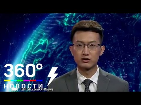 В Китае появился виртуальный телеведущий