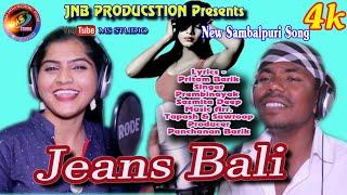 jeans bali !! HD STUDIO VERSION by Singer- prembinayak & Sasmita deep