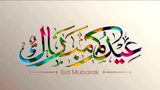 شيلات العيد فرحه 2020 شيلة ابوي للعيد 🌷  حماس طرب 🌷  للطلب 0501693558