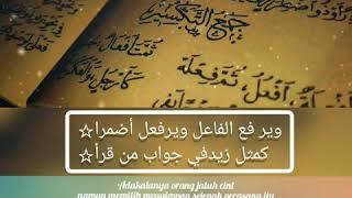 Filosofi Jatuh Cinta Dalam Diam Alfiyah Ibnu Malik Bait 537 Youtube