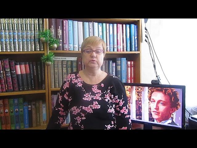 Изображение предпросмотра прочтения – ЛюбовьЕфремова читает произведение «Россия» А.А.Блока