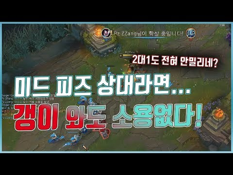 솔킬콤보가 화려하다못해 예술이다.(League of legends Korea Challenger Yasuo !) thumbnail