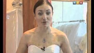 Свадебный Салон Астория Стиль