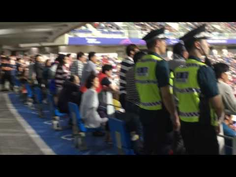 Korean supporters for england vs venezuela