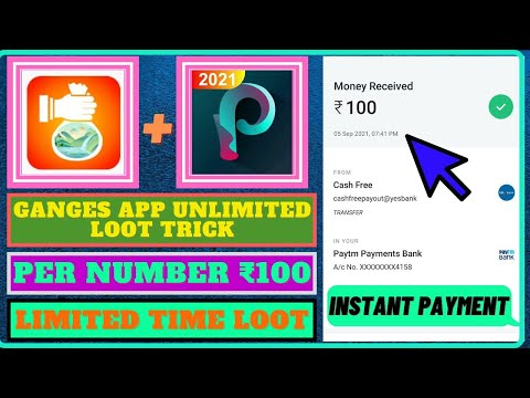 Per number ₹100 instant || Ganges app unlimited loot tri©k || Without investment app