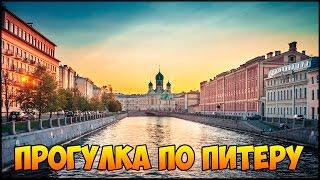 Покорим Россию вместе №4 - Прогулка по Санкт-Петербургу(В этой серии: Я показываю каков Питер моими глазами! Я катался на велосипеде, на роликах, и восхичался красот..., 2015-06-09T10:53:54.000Z)
